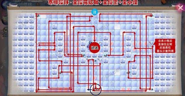 阴阳师寒绯樱林怎么走(寒绯樱林路线图攻略)